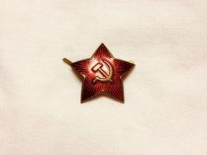 HISTOIRE : Communisme